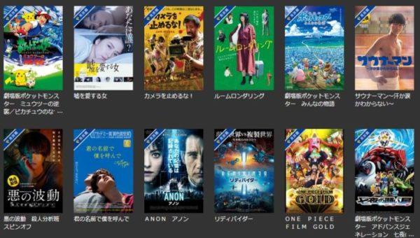 TSUTAYA-TV-作品-e1592754249774