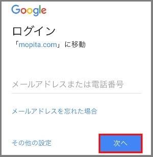 music.jp登録3b