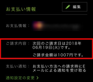 screenshot-2018.06.07-16-45-24-1