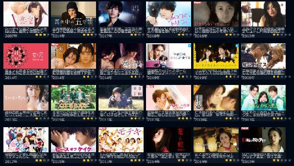 恋愛3-1