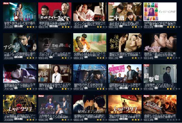 アジア映画