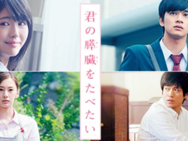 【君の膵臓をたべたい】ロケ地の場所はどこ?橋、学校、病院、神社、福岡のホテルなど舞台まとめ!