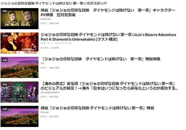 jojo-dailymotion