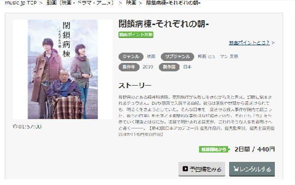 music.jp_-3