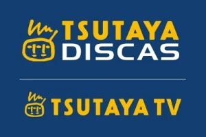 tsutaya-mini