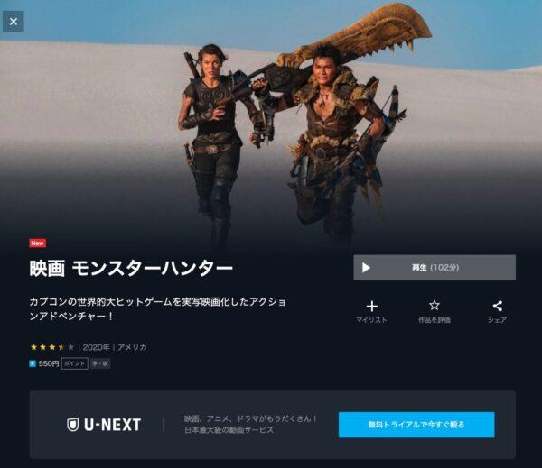 スクリーンショット-2021-08-22-4.47.14