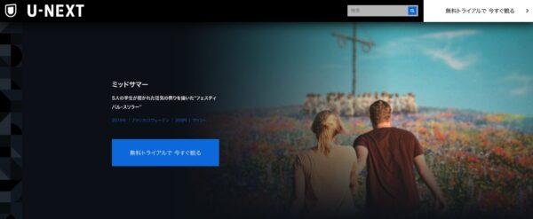 スクリーンショット-2021-08-23-14.51.44