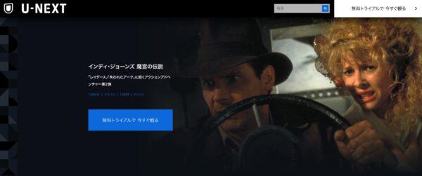 スクリーンショット-2021-08-23-7.22.01
