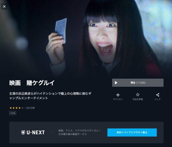 スクリーンショット-2021-08-25-19.13.02
