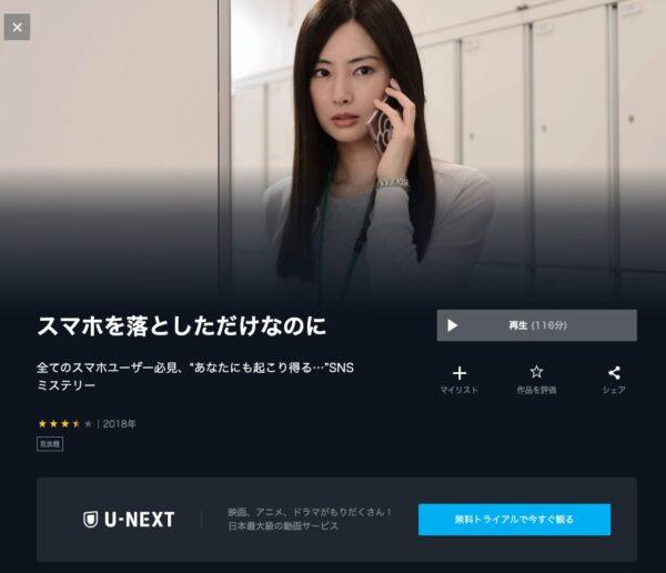 スクリーンショット-2021-09-02-13.01.00