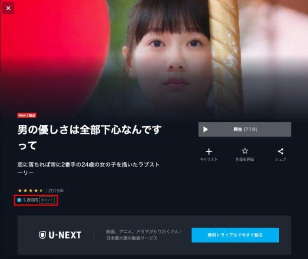 スクリーンショット-2021-10-03-10.42.02-1