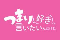 sumasuki-top